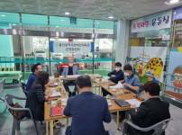 2021년 3차 장애인체육관 운영위원회 개최
